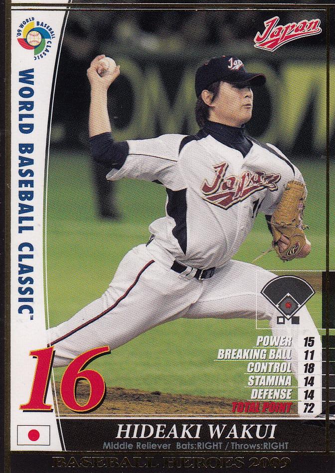 Japanese Baseball Cards: January 2018