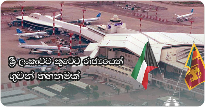 kuwait-ban-srilanka-airline-gossiplanka.com