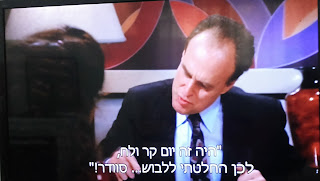 סיינפלד עונה 5 פרק 4, The sniffing accountant, הוט וי-או-די