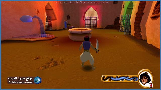 تنزيل لعبة علاء الدين للكمبيوتر الاصلية من ميديا فاير