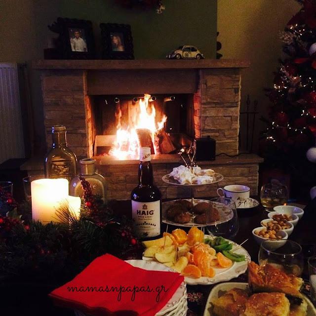 Χριστουγεννιάτικο ρεβεγιόν 2016