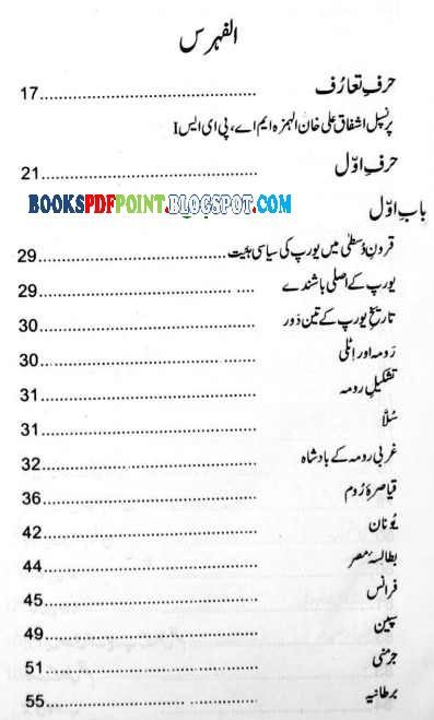 Europe Par Islam Ke Ihsan Free Download Urdu Book Pdf