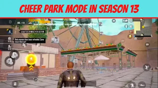 Top 9 New Features of Cheer Park in PUBG Mobile Season 13!