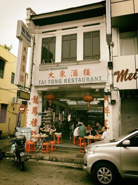 Tai Tong(大東)レストラン
