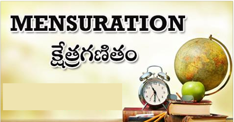 Telangana State teachers Recruitment Notification by TSPSC is out. All are busy in collecting Study material and preparation Plan to shoot their goal. ManaVidya is providing some preparation Study Material in the form of Videos. Aspirants can understand the content easily and follow them. here this Video is about a difficult sector of Maths Mensuration. They Explained perfectly with ground level standards so that all can follow it. Very useful to Aspirants to score good marks in TRT 2017