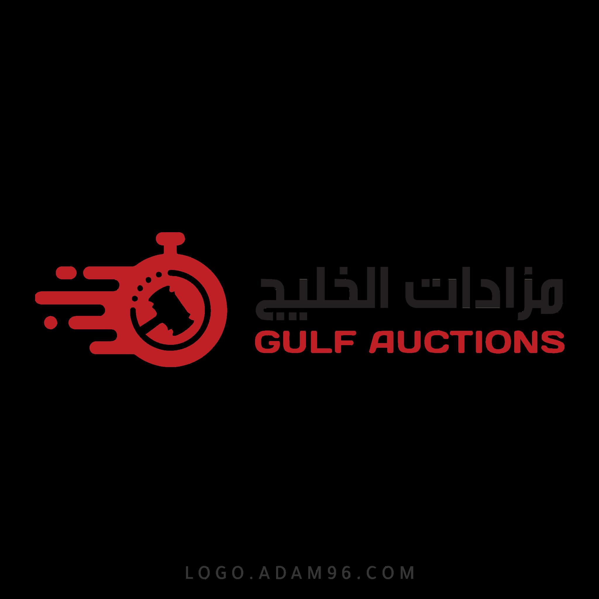 تحميل شعار مزادات الخليج عالي الجودة بصيغة PNG - شعارات السعودية