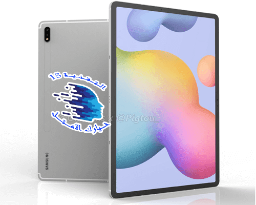 galaxy tab s7 plus galaxy tab tab s7 plus ipad pro ipad pro 2018 ipad pro 10.5 ipad pro 2019 ipad pro 11 IPHONE 12  IPHONE 12 PRO IPHONE 12 PRO MAX apple wwdc 2020 apple wwdc 2020 icloud iphone xr iphone airpods itunes iphone xs iphone 7 plus iphone 8 plus iphone se airpods 2 macbook macbook pro iphone 11 pro iphone 6 plus ios 13 apple tv apple watch 4 iphone 6s plus iphone 5s siri iphone 11 pro max ipod iphone 5 iosapple pay imac apple watch 3 ipad pro 2018 earpodsiphone 4 apple usa mac pro iphone 5c iwatch itunes store iphone 4s icloud drive apple tv 4k ipod nano macbook pro 2019 airpods apple iphone x plus ipad pro 10.5 apple carplay macbook pro 2018 iphone 8 64gb xr iphone ios 12.2 ipad pro 2019 ipad pro 11 mac os imac pro ipados macintosh ios 12.4 ios 12.1 iphone xr 128gb 6s plus airpods 1 iwatch 4 airpods 3 ios 13.1 carplay macbook air 2019 apple watch 2 macos catalina macbook pro 2017 6s macbook pro 13 iphone x 256gb macbook air 13 mac pro 2019 iphone 5se ipad pro 9.7 iphone xe genius bar iphone 11 max iphone 8 red apple watch 1 iphone 9 plus imac 2019 mac mini 2018 3d touch iphone 8 plus red ios 12.3 final cut pro x macbook pro 2015 laptop apple macbook pro 15 icloud apple iphone 7 red iphone xs plus iphone 3g iphone s6 ipad pro 2017 apple xs samsung galaxy samsung a50 samsung s10 samsung galaxy s10 galaxy s10 samsung s9 s10 samsung galaxy s9 samsung galaxy s8 note 9 note 10 samsung note 9 j7 prime samsung galaxy a50 galaxy s9 s9 a50 samsung galaxy a7 samsung galaxy s7 samsung s10 plus s10 plus s8 samsung j7 prime galaxy fold galaxy s8 j7 pro samsung s9 plus s9 plus note 8 galaxy note 9 galaxy a50 a70 a30 j7 samsung note 8 a7 2018 samsung galaxy a9 samsung s7 edge s7 edge samsung galaxy s10 plus samsung galaxy a10 a20 samsung fold s8 plus galaxy a7 j2 prime s10e samsung galaxy fold samsung galaxy s10e a50 samsung samsung galaxy s9 plus samsung galaxy a70 samsung s10e samsung galaxy a8 galaxy s7 galaxy a9 samsung galaxy s6 galaxy s10 plus j5 samsung galaxy note 8 samsung galaxy a6 a80 samsung galaxy s7 edge galaxy m20 galaxy a70 note 10 plus samsung galaxy a7 2018 galaxy note 8 galaxy a10 galaxy s9 plus samsung j5 prime samsung s6 edge galaxy a80 galaxy a30 a6 plus galaxy a8 samsung galaxy a40 galaxy s10e j2 core j6+ samsung galaxy j5 j2 pro samsung grand prime samsung galaxy s8 plus s10+ j4+ j7 prime 2 samsung galaxy a5 samsung a8 plus a7 samsung samsung note 5 s6 edge samsung galaxy s10+ samsung s10+ galaxy j7 galaxy a20 s6 samsung galaxy j3 samsung a 20 samsung galaxy s5