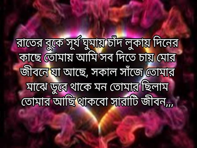 bangla-love-picture
