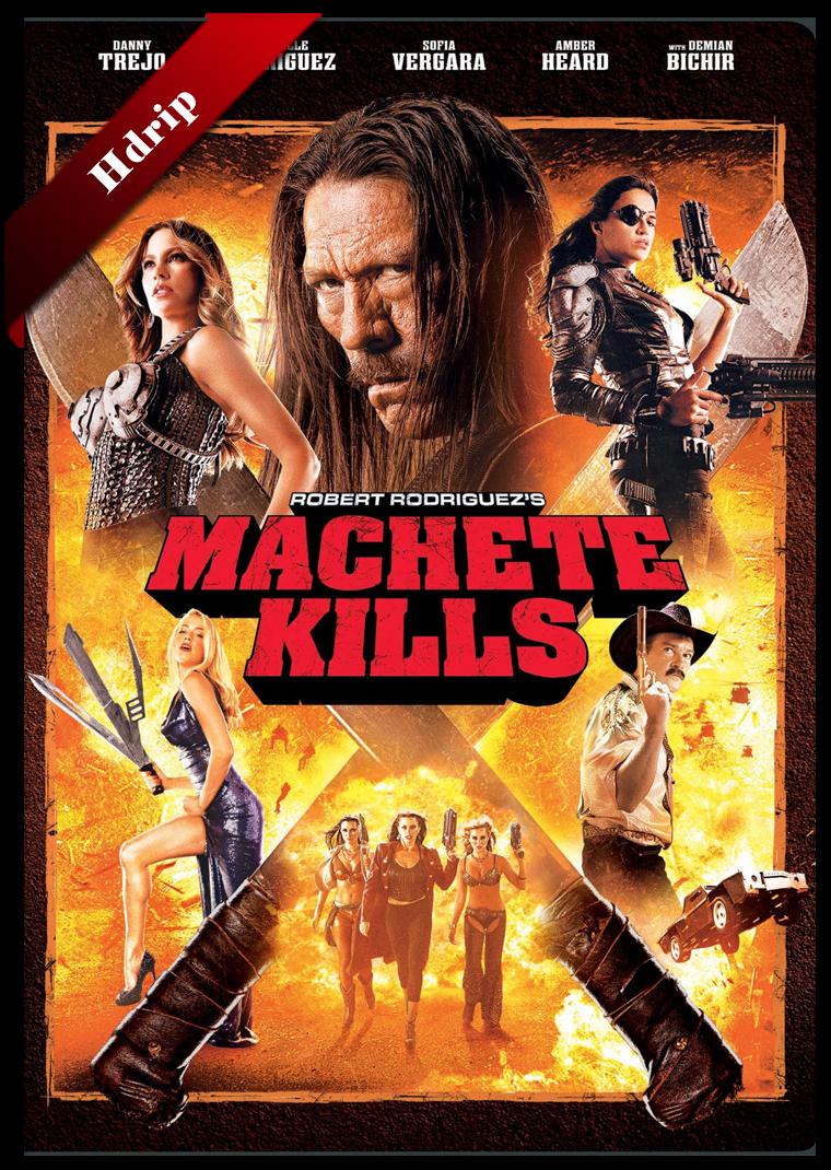 machete free online