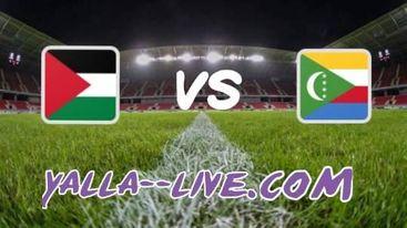 تفاصيل مباراة فلسطين وجزر القمر اليوم 24-06-2021 في كأس العرب