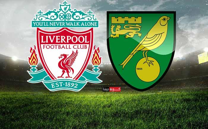 مشاهدة مباراة ليفربول ونوريتش سيتي بث مباشر