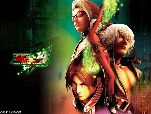 The King of Fighters Maximum Impact Regulation A Arcade Dump