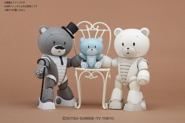 HGBF 1/144 Papagguy - Release Info cake topper