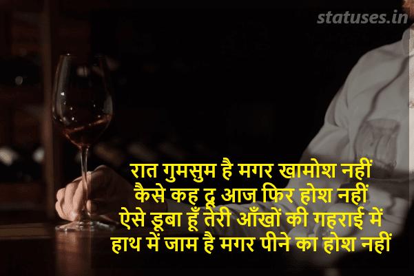 Hindi Quotes Wallpaper For Whatsapp Status
