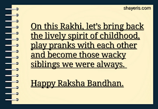 Rakhi washes quotes for sister