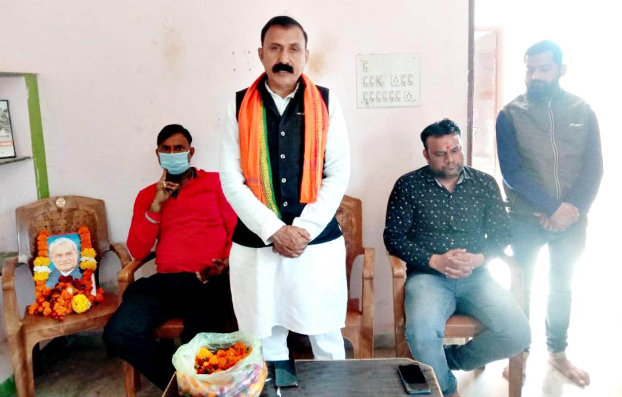 भाजपा जिला कार्यालय एवं सांसद कार्यालय पर मनाई गई पूर्व प्रधानमंत्री अटल बिहारी वाजपेयी की जयंती