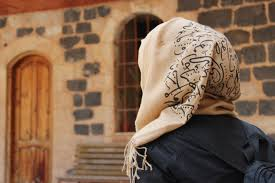 Clothing from an Islamic Perspective