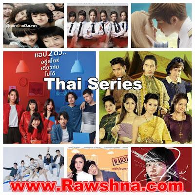 افضل مسلسلات تايلاندية على الإطلاق
