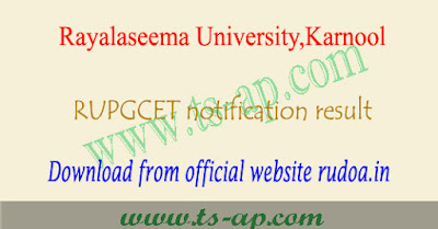 RUPGCET results 2021-2022 download rank card @rudoa.in