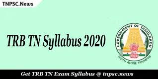 TRB-BEO - Subject: Tamil - Unit-I-Study Material-(New Syllabus 2020)
