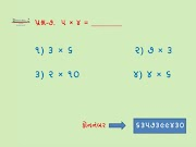 STD-3-4-5 DATE- 18-12-2020 HOME LEARNING QUESTIONS AND ANSWERS.