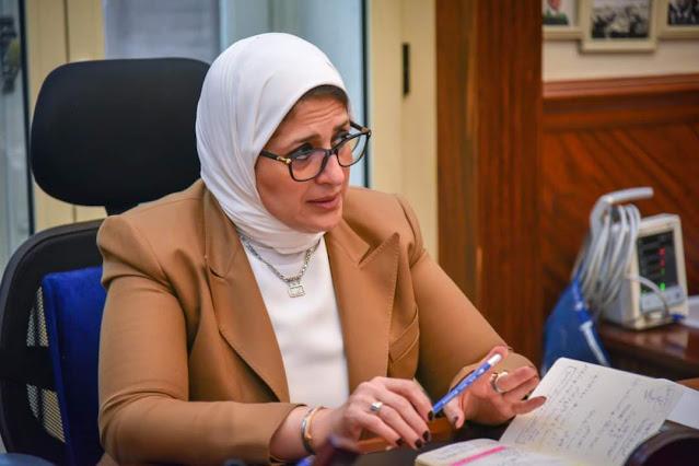 وزيرة الصحة: التحاق ١٠ آلاف طبيب ضمن الزمالة المصرية خلال عامي ٢٠١٩ و ٢٠٢٠ وتوجه بتوزيعهم للعمل بنظام دوري في مستشفيات عزل كورونا مع صرف حوافز شهرية لهم