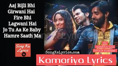 kamariya-song-lyrics-movie-stree-aastha-gill-nora-fatehi-vayu