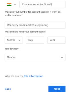 Gmail ID kaise banaye | जीमेल आईडी कैसे बनाते हैं?
