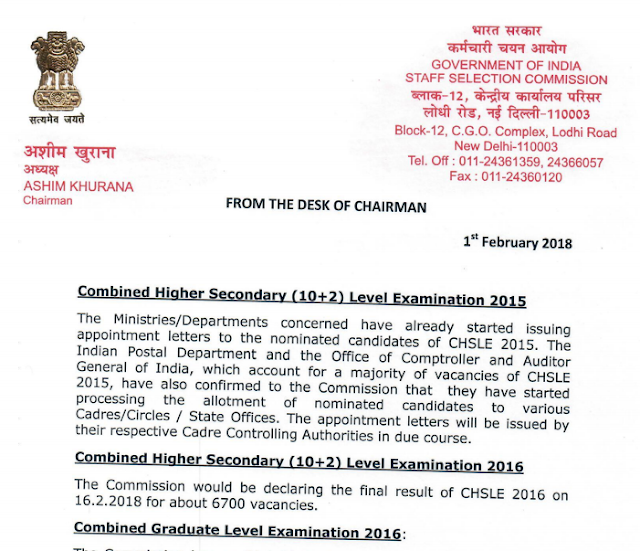 SSC Chairman letter on SSC CGL 2016 and CHSL 2015 & 16 (01.02.2018)
