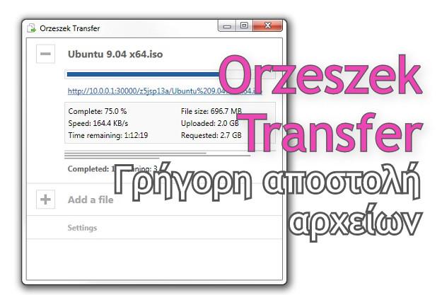 Orzeszek Transfer - Δωρεάν πρόγραμμα γρήγορης αποστολής μεγάλων αρχείων μέσω συνδέσμων σε άλλους υπολογιστές ή smartphone