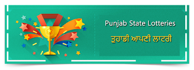 punjab lottery results today 1,900 $3.85 1 6 punjab lottery result today live 390 $7.16 1 6 punjab lottery result daily 140 $0.00 1 5 punjab lottery result rakhi bumper 2018 40 $0.00 1 5 punjab lottery result baisakhi 10 $0.00 1 5 punjab lottery result weekly 10 $0.00 1 5 punjab lottery result yesterday 10 $0.00 1 5 punjab weekly lottery result today 10 $0.00 1 5 punjab state lottery result of today 0 $0.00 1 4 punjab state lottery result today download 0 $0.00 1 4 punjabi jagran lottery result today,Punjab state lottery results,Punjab State Lottery Results (Monthly/Weekly/Daily/Bumper Results),punjab state lottery baisakhi bumper 2019  punjab state deluxe monthly lottery  how to win punjab state lottery  punjab lottery result today  punjab state baisakhi bumper 2019  punjab state lottery baisakhi bumper 2019 result  punjab state holi bumper 2019 result  punjab state lottery 2019-2020,