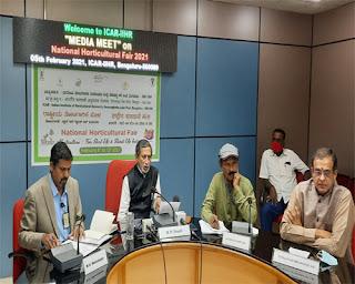 National Horticulture Fair 2021
