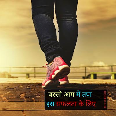 attitude status for girl in hindi for instagram 😘😘