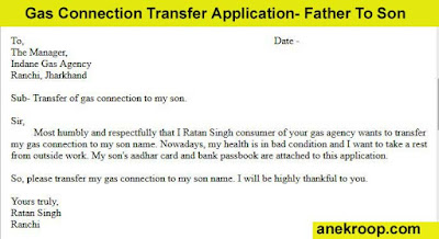 gas connection transfer application father to son