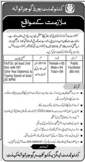 Advertisement for Cantonment Board Gujranwala Jobs