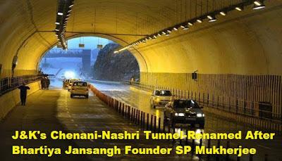 Chenani-Nashri Road Tunnel-SP Mukherjee