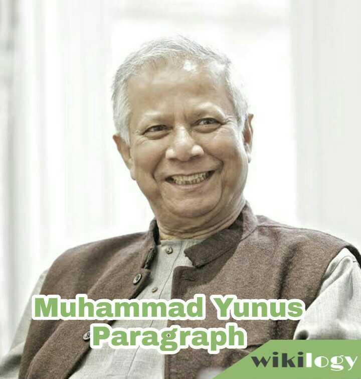 Muhammad Yunus Paragraph for JSC, SSC, HSC