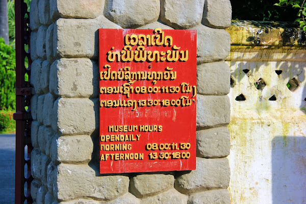 National Museum of Luang Prabang in Laos
