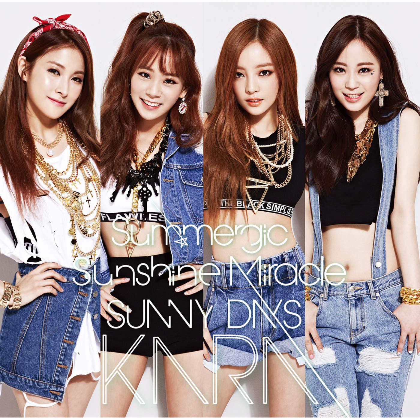 KARA – Summer Gic / Sunshine Miracle / Sunny Days (Japanese) – EP (FLAC + ITUNES PLUS AAC M4A)