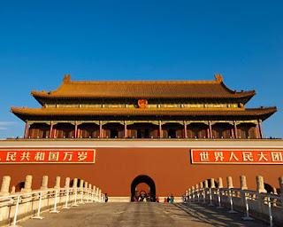 القصر الصيفي ببكين عاصمة الدولة الصينية