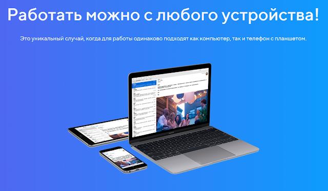 Заработок на размещении ссылок на сайты составить текст на сайт о компании