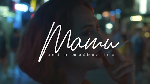 mamu; and a mother too movie review