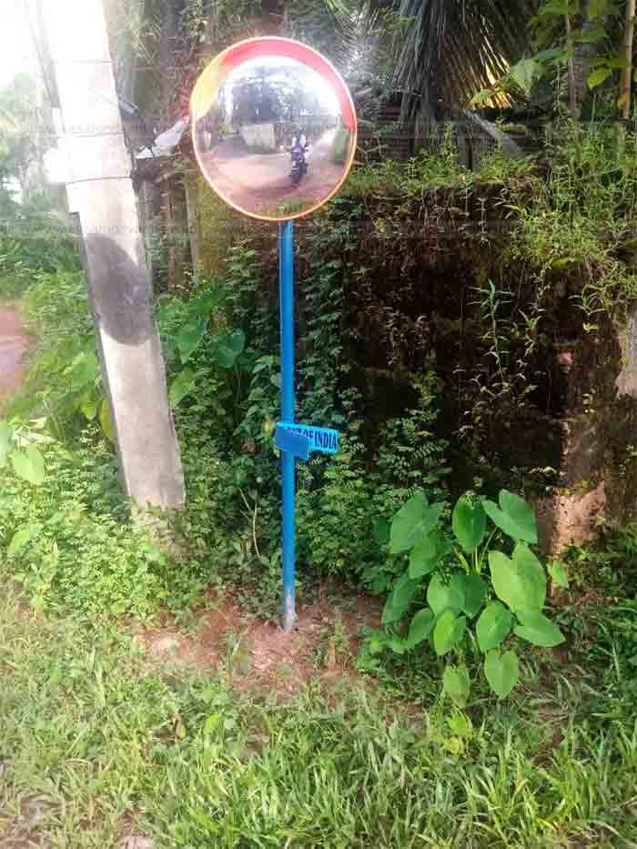 Kasaragod, Kerala, News, Nileshwaram, Road, Mirror, Anti-socials, Anti-socials destroy the traffic safety mirror.