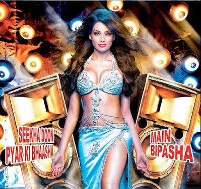 Bipasha Lyrics - Jodi Breakers ft Bipasha Basu | Shabad Faridi