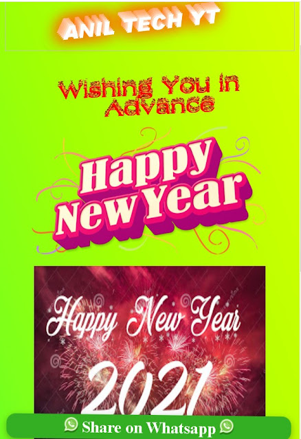 Happy New Year 2021 Wishing Viral Script Download
