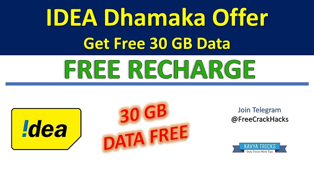 IDEA DHAMAKA OFFER Get Free 30 GB Data For 30 Days (1Gb Per Day)