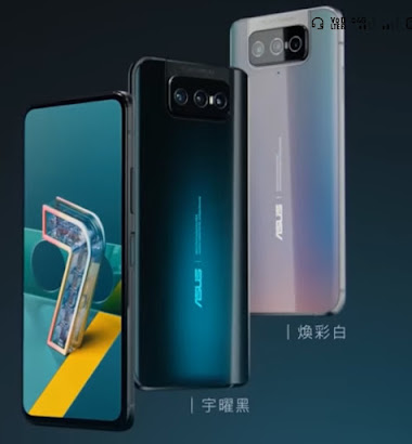 Asus ZenFone 7 and 7 pro price