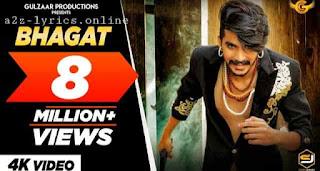 BHAGAT LYRICS MEANING | Gulzaar Chhaniwala | A2Z Lyrics