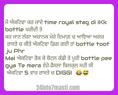 Sharabi Jokes in punjabi