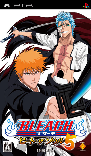 Bleach - Heat The Soul 5 - PSP - ISO Download
